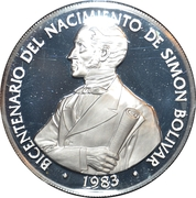 200th Anniversary Birth of Bolívar – revers