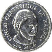 5 centésimos (Sara Sotillo) – revers