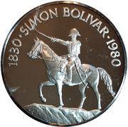 20 Balboas (Simon Bolivar) – revers