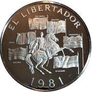 20 Balboas (El Libertador) – revers