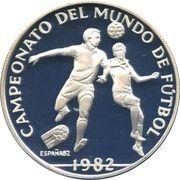 10 balboas (Coupe du monde de football Espagne 1982) – revers