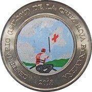 1 balboa (Centenaire de la croix rouge panaméenne, colorisée) – revers