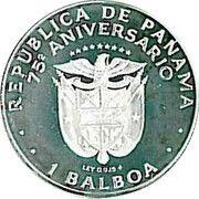 1 balboa (75ème anniversaire - Epreuve argent) – avers