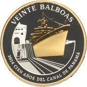 20 Balboas (100th Anniversary of the Panama Canal) – revers