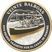 20 Balboas (First Transit Through the Panama Canal) – revers
