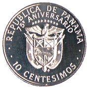 10 centésimos (75ème anniversaire) – avers