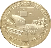 10 balboas (Traité du canal de Panamá) – revers