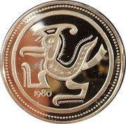 100 balboas (Art précolombien cóndor dorado) – revers