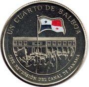 ¼ balboa (1999 Reversion del Canal de Panama) – revers