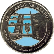 ¼ balboa (Agrandissement du canal de Panama) – revers