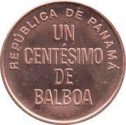 1 centésimo – avers