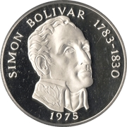 20 balboas (Simon Bolivar) -  avers