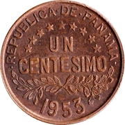 1 centésimo (Cinquantenaire) -  revers