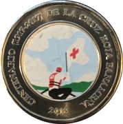 1 Balboa, Centenary of the Panamanian Red Cross, Colored -  revers