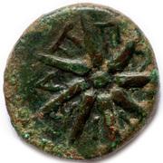 AE Dichalkon - Mithridates VI Eupator (Star/Tripod type) – avers