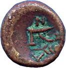 Bronze Æ14 (Pantikapaion) – revers