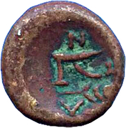 Bronze Æ14 (Pantikapaion) – revers
