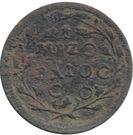 ½ baiocco - Clemens XI (Gubbio) – revers