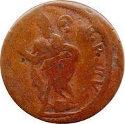 1 Quattrino - Benedetto XIV (Gubbio) – revers