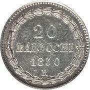 20 baiocchi - Pie IX – revers