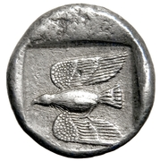 Siglos - Onasi... (Paphos) – revers