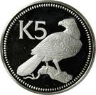 5 kina – revers
