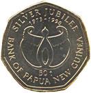50 toea (Banque de Papouasie-Nouvelle-Guinée) – revers