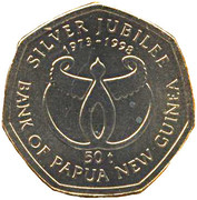 50 toea (Banque de Papouasie-Nouvelle-Guinée) -  revers