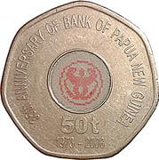 50 toea (Anniversaire de la Banque de Papouasie-Nouvelle-Guinée) -  revers