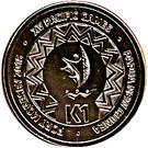 1 kina (XVèmes Jeux du Pacifique) – revers