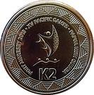 2 kina - Elizabeth II (XVèmes Jeux du Pacifique) – revers