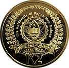 2 kina (Université de Papouasie-Nouvelle-Guinée) – revers