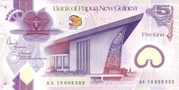 5 Kina (2010 Commemorative Issue) – avers