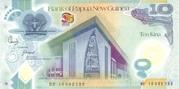 10 Kina(2010 Commemorative Issue) – avers