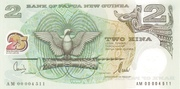 2 Kina (Silver Jubilee of Papua New Guinea) – avers