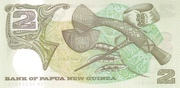2 Kina (Silver Jubilee of Papua New Guinea) – revers