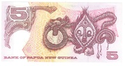 5 Kina (30th Anniversary Bank of Papua New Guinea) 2003 – revers