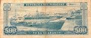 500 Guaranies -  revers