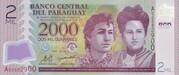 2000 Guaranies – avers