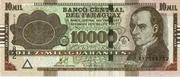 10 000 Guaranies 2011 – avers