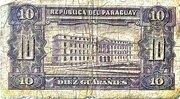 10 Guaraníes – revers