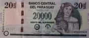 20000 Guaranies – avers