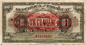 1 Guarani (Overprint on 100 Pesos Fuertes) -  avers