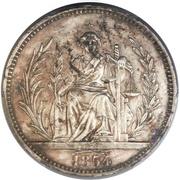 10 reales (Essai en argent) – revers