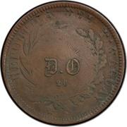 20 Centavos (Departamento Occidental) – avers