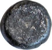 Mashaka - Bhoja Deva (Paramaras of Vidarbha) – revers