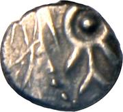 Mashaka - Bhoja Deva (Paramaras of Vidarbha) – avers