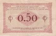 50 centimes - Chambre de Commerce de Paris [75] (1er type) – revers