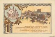 1 franc - Chambre de Commerce de Paris [75] (2e type) – revers