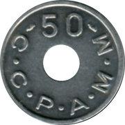 50 Anciens Francs C.C.P.A.M.M. - Paris [75] – avers